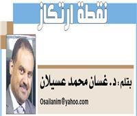 العرب وصناعة التقنية