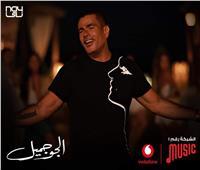 البرومو الكامل لأغنية عمرو دياب «الجو جميل» يتصدر «يوتيوب»
