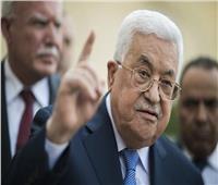 وزير خارجية فلسطين: دعوة عباس لعقد مؤتمر دولي يثبت التزامنا بالسلام
