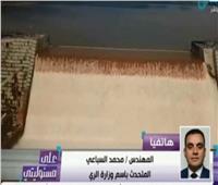 «الري»: ملتزمون بمفاوضات سد النهضة دون المساس بحياة المصريين