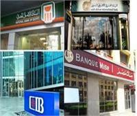 بالأرقام | الحصص السوقية لأكبر 10 بنوك تستحوذ على 3.6 تريليون جنيه ودائع