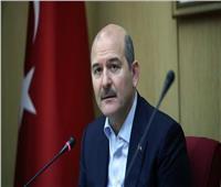 بسبب وصف المتظاهرين بالمثليين.. تويتر يعاقب وزير داخلية تركيا