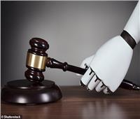 يحدد المذنب بلغة الجسد.. روبوتات تحل محل القضاة خلال 50 عامًا