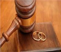 زورت مستندات وضللت العدالة.. حبس زوجة طلبت الخلع من زوجها