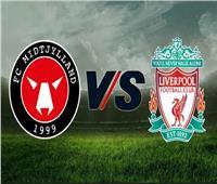 الليلة| ليفربول يواجه ميدتيلاند في «أبطال أوروبا»