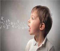 فيديو | مشكلة تأخر النطق عند الأطفال.. الأسباب والعلاج