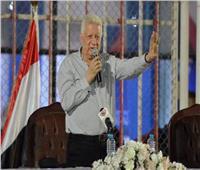 مرتضى منصور: غيابات الزمالك أمام الإسماعيلي أثبتت وجهة نظري في تأجيل مباراة الرجاء