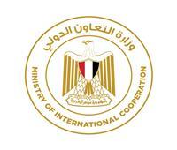 «التعاون الدولي» تبحث ترتيبات انعقاد اللجنة المصرية العراقية المشتركة