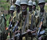 الكونغو الديمقراطية: مقتل 21 عنصراً من مليشيا مسلحة شمال شرقى البلاد