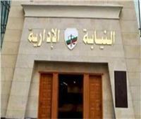 إحالة 5 مسؤولين للمحاكمة بسبب مخالفات البناء بأسيوط