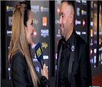 زوجة أحمد السقا تحاوره على «ريد كاربت» مهرجان الجونة 2020