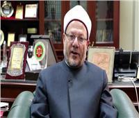 مفتي الجمهورية: الإسلام حث على مساعدة الآخرين والتعاون على فعل الخيرات