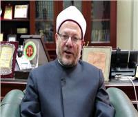 مفتي الجمهورية: إحياء نظام الوقف الإسلامي والتجديد في مجالاته «ضرورة»