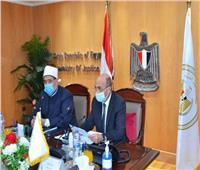 وزيرا العدل والأوقاف يجتمعان لرد أراضي الوقف من «الإصلاح الزراعي»