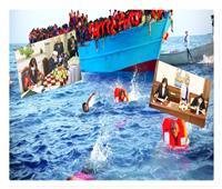 جهود رجال الدين.. «مراكب النجاة» لمكافحة الهجرة غير الشرعية