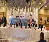 وزير الصحة الأسبق يشعل المنافسة على المقعد الوحيد بالدائرة ١٣
