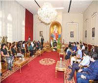 البابا تواضروس الثاني يستقبل وزيرة الهجرة ووفدا من شباب الدارسين بالخارج