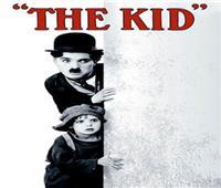 موسيقى حية ترافق عرض فيلم «الصبي» لشارلي شابلن في مهرجان الجونة