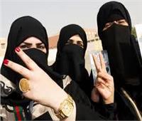 12% فقط يمارسنها.. ما الرياضة التي تفضلها نساء السعودية؟