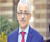 وزير التعليم لأولياء الأمور : «مفيش فصال» فى دفع المصروفات الدراسية