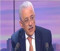 وزير التعليم : التحقيق في «تذنيب» تلميذة تأخرت عن سداد المصروفات