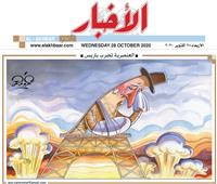كاريكاتير عمرو فهمي.. العنصرية تضرب باريس