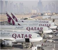 بعد تعرية النساء في قطر..هكذا سيكون التعامل مع الخطوط القطرية في سيدني