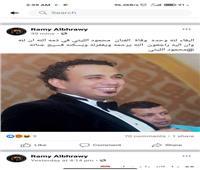 محمود الليثي: «أنا عايش وزي الفل وشائعة وفاتي سخيفة»