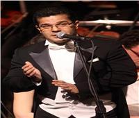 أشهر الأوبرات العالمية في معهد الموسيقى العربية.. الجمعة القادمة