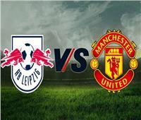الليلة  مانشستر يونايتد في مواجهة قوية أمام لايبزيج بدوري الأبطال