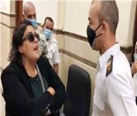 اليوم.. الحكم في قضية «سيدة المحكمة» المتهمة بالتعدي على ضابط
