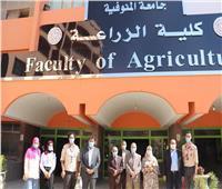«زراعة المنوفية» تنظم ندوة حول موارد مصر المائيه..الأربعاء
