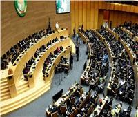 برلمانيون أفارقة يطلقون مبادرة لإلغاء ديون القارة السمراء