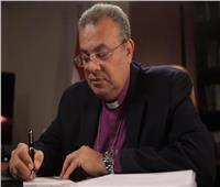 رئيس الإنجيلية بعد شفائه من كورونا: الله ترأف عليَّ وعلى أسرتي