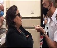 8 محطات في محاكمة المستشارة المتهمة بالتعدي على ضابط محكمة مصر الجديدة