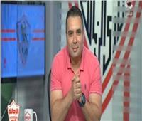 إيقاف أحمد جمال مذيع قناة الزمالك يثير الجدل على «تويتر»