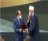 فيديو| الرئيس السيسي يكرم «علماء دين» خلال الاحتفال بالمولد النبوي