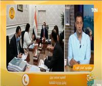 فيديو   «الثقافة»: بناء الإنسان المصري يستهدف دعم التنمية وتحسين الوعي