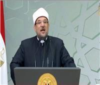 المشردون لا يقيمون دينًا ولا دولة.. نص كلمة وزير الأوقاف بالمولد النبوي