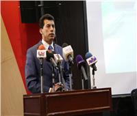 غدا.. وزير الرياضة ومحافظ الإسماعيلية يشاركان في «ماراثون مشي»
