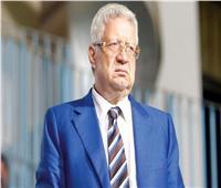 رئيس الزمالك يجهز بيانا للرد على حكم بطلان لائحة النادي