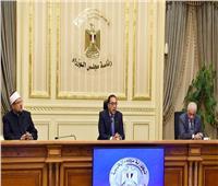 «مدبولي»: خطاب الرئيس السيسي خلال احتفال المولد النبوي شامل وجامع