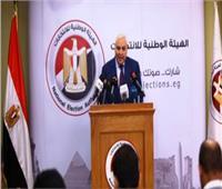 إعلان نتائج المرحلة الأولى لانتخابات مجلس النواب الأحد المقبل
