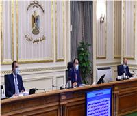 الحكومة توافق على تعديل بعض أحكام قانون التعليم