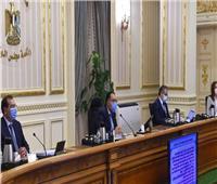 الحكومة توافق على مشروع قانون المالية العامة الموحد