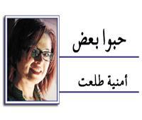 صديقى المصرى