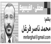 منارة مصر فى الفسطاط