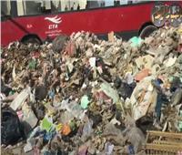 فيديو| تلال من القمامة في شبرا الخيمة.. والمحافظ يعد بحل