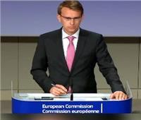 خاص  الاتحاد الأوروبي : مصر تلعب دورًا مهمًا في استقرار الشرق الأوسط