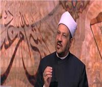 مستشار المفتي : أفعال الإرهاب تشوه «الشريعة الإسلامية»